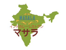 インドカレーマサラ