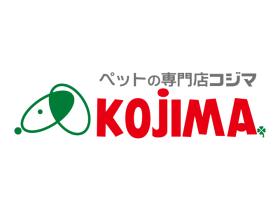 ペットの専門店コジマ