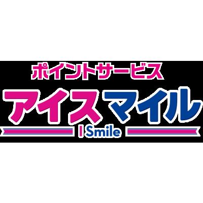 3月27日よりポイントプログラムスタート!!!