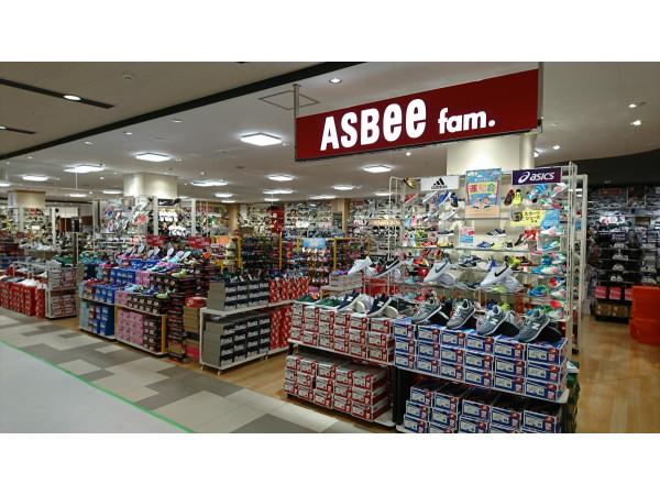 ASBee fam(アスビーファム)